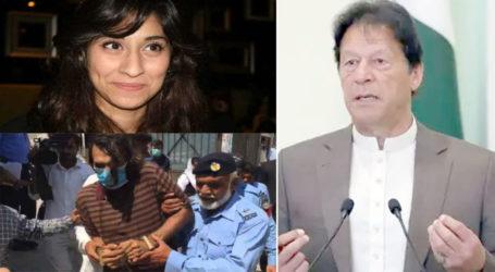 نورمقدم کیس حکومت کیلئے چیلنج، کیاعمران خان ظاہر جعفر کو سزاء دلوانے میںکامیاب ہوپائینگے؟