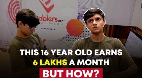 کراچی کا 16 سالہ نوجوان کیسے ایمازون سے ماہانہ 6 لاکھ کمارہا ہے ؟