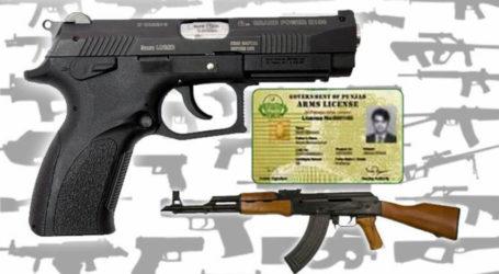 انتظامیہ کی جانب سے اسلحہ لائنس، ڈومیسائل کی مد میں زائد رقم وصول کرنیکا انکشاف