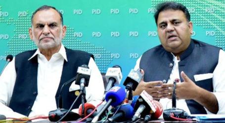 الیکشن کمیشن کا فواد چوہدری اور اعظم سواتی کو نوٹس بھیجنے کا فیصلہ