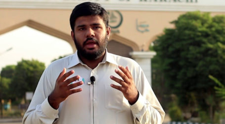 اسلامی جمعیت طلبہ کا 17 نومبر کو اسلام آباد کی جانب حقوق طلبہ مارچ کا اعلان
