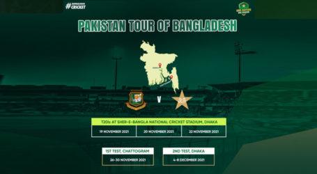قومی کرکٹ ٹیم پانچ سال بعد بنگلہ دیش کا دورہ کرے گی