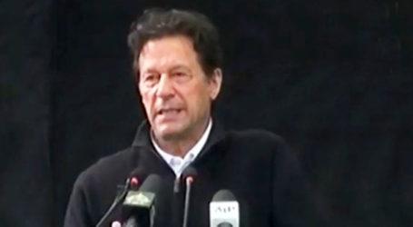 سرمایہ کاری کیلئے بیرون ملک مقیم پاکستانیوں کو سہولیات فراہم کررہے ہیں، وزیر اعظم