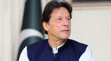 وزیر اعظم کی زیر صدارت وفاقی کابینہ کا اجلاس، 14نکاتی ایجنڈے پر غور کیا جائے گا