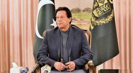وزیر اعظم عمران خان لاہور کا ایک روزہ سرکاری دورہ آج کریں گے