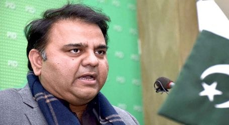 Fawad Chaudhry demands to probe Nawaz Sharif's health reports