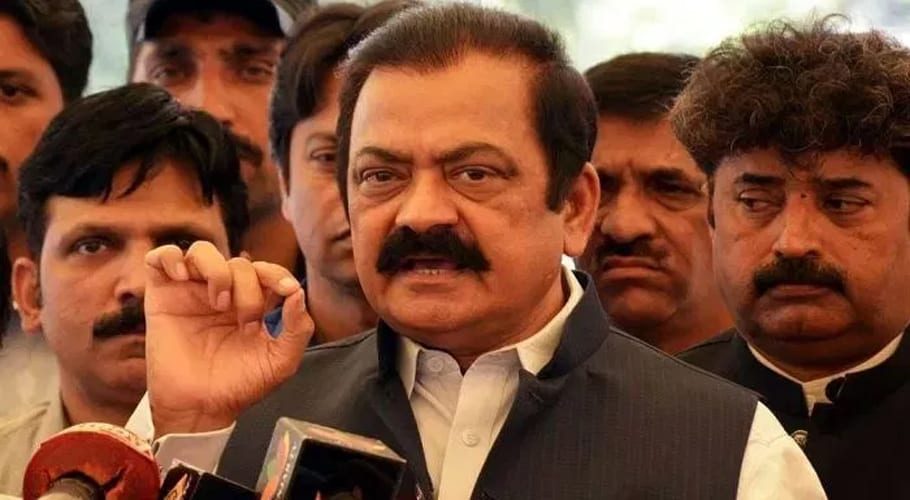 Narcotics case: Rana Sanaullah's judicial remand extended by 15 days