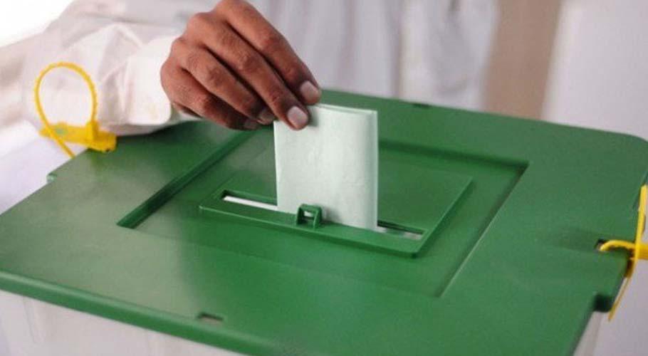 Schedule announced for polls in Gilgit Baltistan