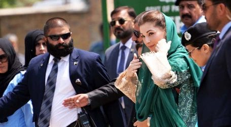 Removing name from ECL: LHC to hear Maryam Nawaz's plea today