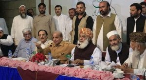 Azadi March: Rehbar Committee to hold meeting today