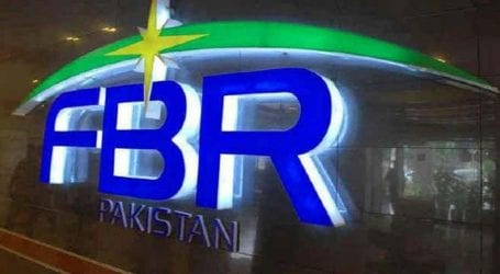 No new Sales Tax imposed on IT services: FBR