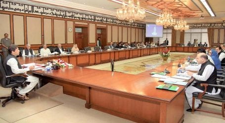 PM to discuss 9-point agenda in federal cabinet meeting today