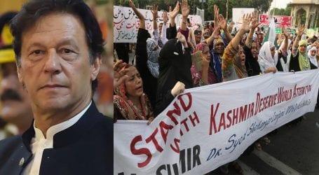 Nation to observe 'Kashmir Hour' today