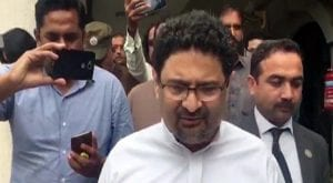 LNG case: LHC grants bail to Miftah Ismail in LNG case