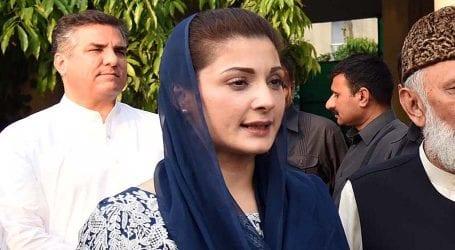 Sugar Mills case: NAB presents Maryam Nawaz before accountability court