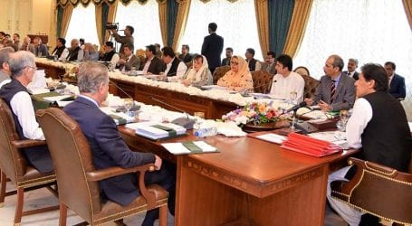 PM Khan to chair federal cabinet meeting today