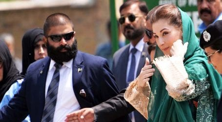 Mills case: Maryam Nawaz formally released on bail