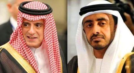 IOK issue: FMs of Saudi Arabia & UAE to visit Pakistan today
