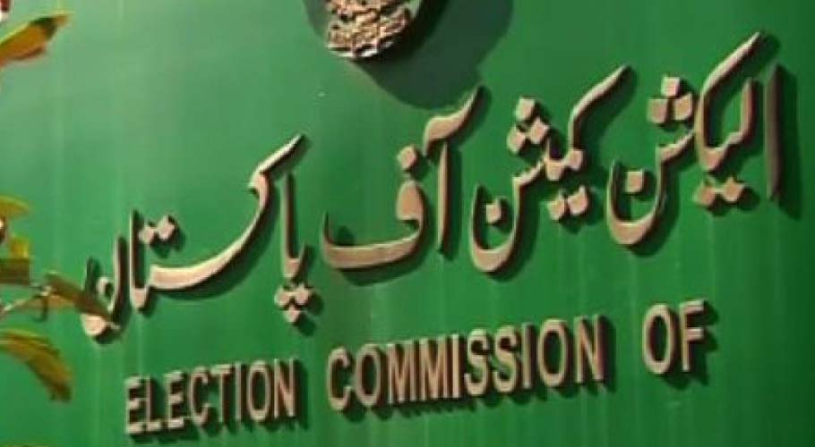 More than 500 lawmakers haven't submitted their tax returns: ECP
