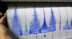Earthquake hits parts of Punjab and Khyber Pakhtunkhwa
