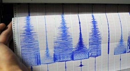 Earthquake tremors felt in Islamabad, adjusting areas