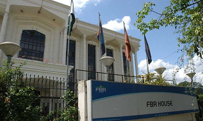 Federal Board of Revenue to remove pirated software