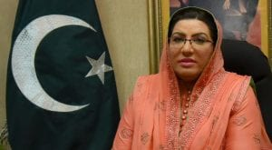 Governor Sindh to inaugurate Karachi projects today: Firdous Awan