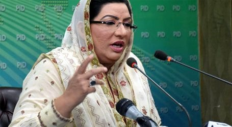 Enter Islamabad in constitutional limits, warns Firdous Awan