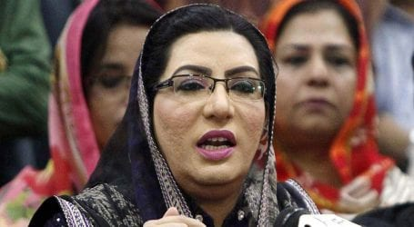 Scandalizing judiciary: IHC to resume hearing against Firdous Awan