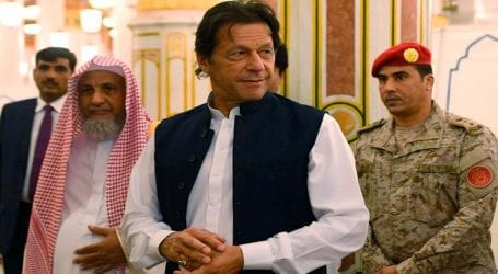 PM to reach Madina on official visit of Saudi Arabia