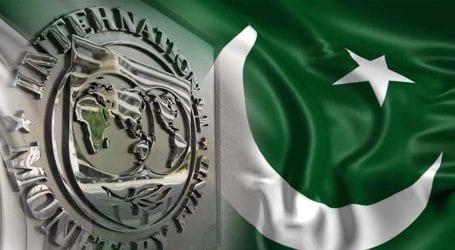 PTI govt pleased over IMF's economic indicators