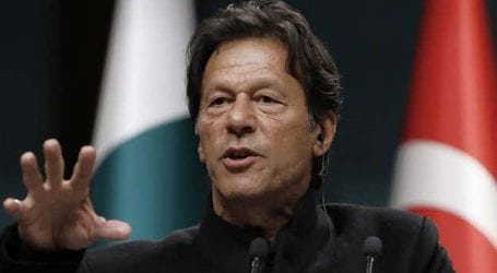 PM welcomes Facebook's investment in Pakistan