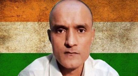 Spy Kulbushan Jadhav to get consular access today