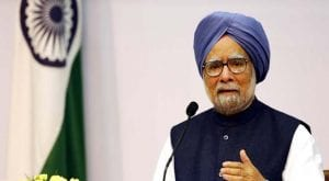 Pakistan to invite Former Indian PM for Kartarpur inauguration