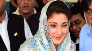 Lifting Maryam's name from ECL: Federal cabinet summoned today