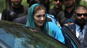 Chaudhry Mills case: Maryam Nawaz to be presented in court today