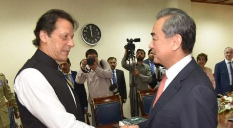 PM meets Chinese delegation led by FM Yi