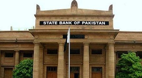 Monetary policy: SBP reduces interest rate by 150 bps to 11 pct