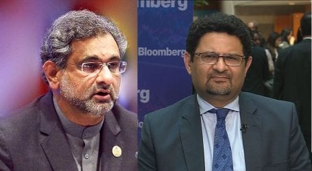 Khaqan and Miftah's physical remand extended by 14 days