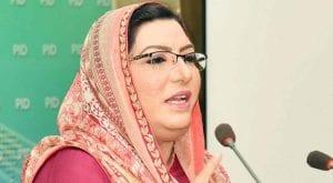 Religious scholars support PM Imran's lockdown strategy: Firdous Awan