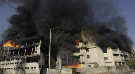 Today marks seven years to Baldia factory fire incident