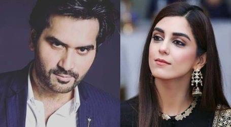 Celebrities to join PM's gathering in Muzaffarabad