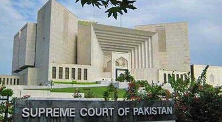 Supreme Court adjourns hearing in Gen Bajwa extension case