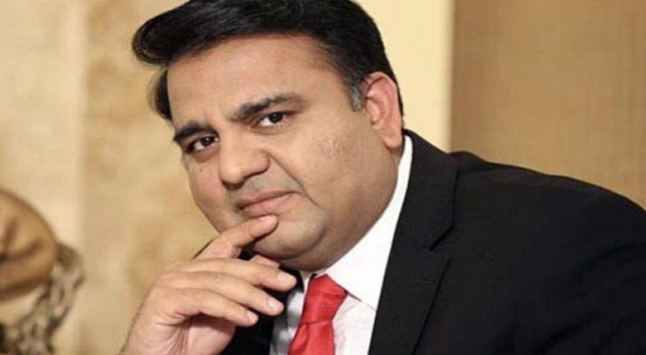 Fawad Chaudhry congratulates newly elected CJP Justice Gulzar