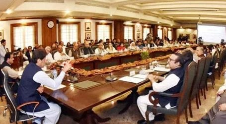 PM to summon federal cabinet meeting today