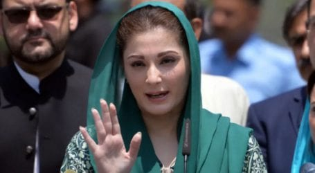 Sugar mills case: Maryam Nawaz's remand extended for 14 days