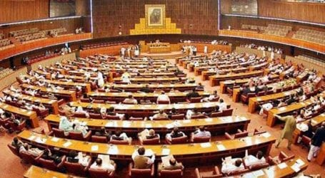 National Assembly session to be held in Islamabad today