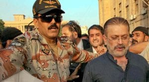 NAB files another reference against Sharjeel Memon