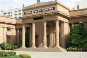 foreign inflows, received by Pakistan 1622 billion in July, 1622 billion, IMF, receives