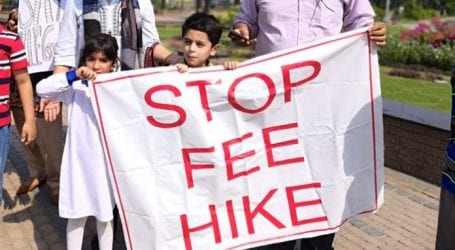 Parents protest against private schools' fees hike in Lahore